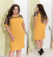 Круте пряме однотонне софтовое плаття з рукавом регланом із сітки в горох р:48-50,52-54,56-58,60-62 арт.131