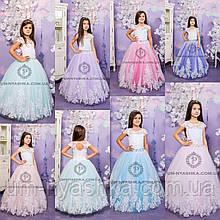 Длинное нарядное платье Дианочка  на 4-5, 6-7, 8-9 лет