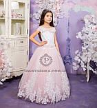 Длинное нарядное платье Дианочка  на 4-5, 6-7, 8-9 лет, фото 6