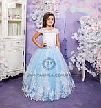Длинное нарядное платье Дианочка  на 4-5, 6-7, 8-9 лет, фото 3