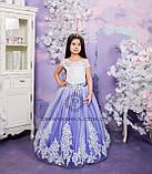 Длинное нарядное платье Дианочка  на 4-5, 6-7, 8-9 лет, фото 7