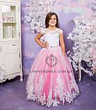 Длинное нарядное платье Дианочка  на 4-5, 6-7, 8-9 лет, фото 4