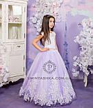 Длинное нарядное платье Дианочка  на 4-5, 6-7, 8-9 лет, фото 8