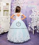 Длинное нарядное платье Дианочка  на 4-5, 6-7, 8-9 лет, фото 9