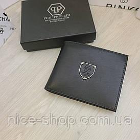 Кошелек портмоне Philipp Plein кожаный в коробке