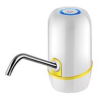 Помпа для воды электрическая аккумуляторная 1200 мАч Clover 018 White. Диспенсер для воды. Улучшенная!
