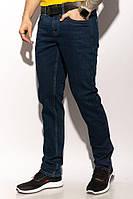 Качественные демисезонные мужские джинсы прямые темно-синий цвет