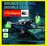 Квадрокоптер с WiFi камерой Дрон квадракоптер вай фай 1000 mAh Батарея плюс Подарок