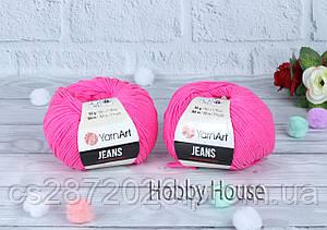 """Пряжа YarnArt """"Jeans""""(ЯрнАрт Джинс)№59,ярко-розовый"""