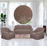 Жаккардовые чехлы для мягкой мебели, на диван трёхместный и два кресла, с оборкой, юбкой, рюшами Venera