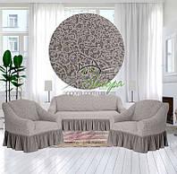 Жаккардовые чехлы для мягкой мебели, на диван трёхместный и два кресла, с оборкой, юбкой, рюшами Venera какао