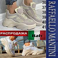Женские летние кроссовки на платформе, кожаные, замшевые, сетка. Сникерсы бежевые, Италия.