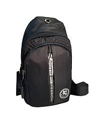 Чоловічий моно-рюкзак виконаний з якісного текстилю від GORANGD / 30*17,5*7 / 8013