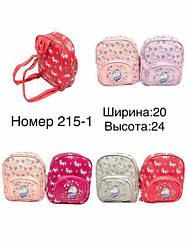 Рюкзак из единорогом, детский для девочек выполнен из качественной эко-кожи / 215-1 / 20*24