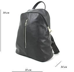 Женский кожаный рюкзак / размер 34-14-31 см / цвет серый