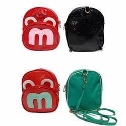 Рюкзак - сумка дитячий для хлопчиків і дівчаток  / рюкзак для самых маленьких 18*15.5*7 / 8131