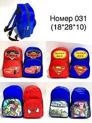Детский текстильный рюкзак для девочек и мальчиков / 18*28*10 / 031