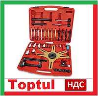 Toptul JGAI3601. 36 предметов. Набор для центровки диска сцепления, универсальный, приспособление, инструмент