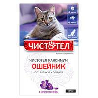 Чистотел ошейник для кошек МАКСИМУМ черный Экопром С605
