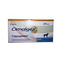 Сималджекс 30 мг №16 Vetoquinol