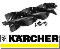 Головна роликова щітка Karcher 4.032-018.0 для Підмітальної машини S 500, 550, 650