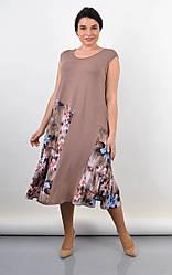 Красивое трикотажное платье Флориана бежевого цвета, большие размеры