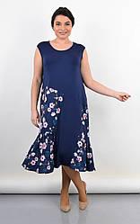 Стильное летнее трикотажное платье Флориана синего цвета, размеры плюс сайз