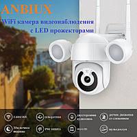 ANBIUX c LED-прожекторами - IP камера WiFi (удаленный просмотр), вращение, сигнализация - ORIGINAL