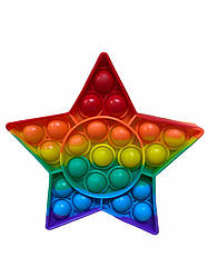 Сенсорна іграшка Антистрес Push Pop Bubble Star різнокольорова