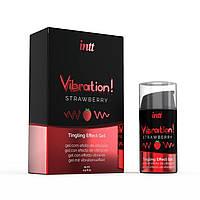 Рідкий вібратор Intt Vibration Strawberry (15 мл), густий гель, дуже смачний, діє до 30 хвилин