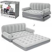 Надувний диван з насосом Bestway 75079 188 х 152 х 64 см, фото 1