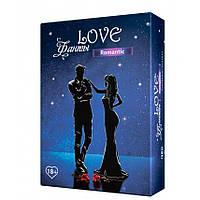 Гра для пари «LOVE Фанти: Романтик»