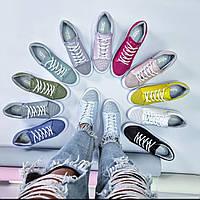 Яркие кеды кроссовки женские кожаные с перфорацией и без с 32 по 41 размер