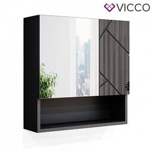 Зеркальный шкафчик с полкой 54x55 Vicco Irma, антрацит