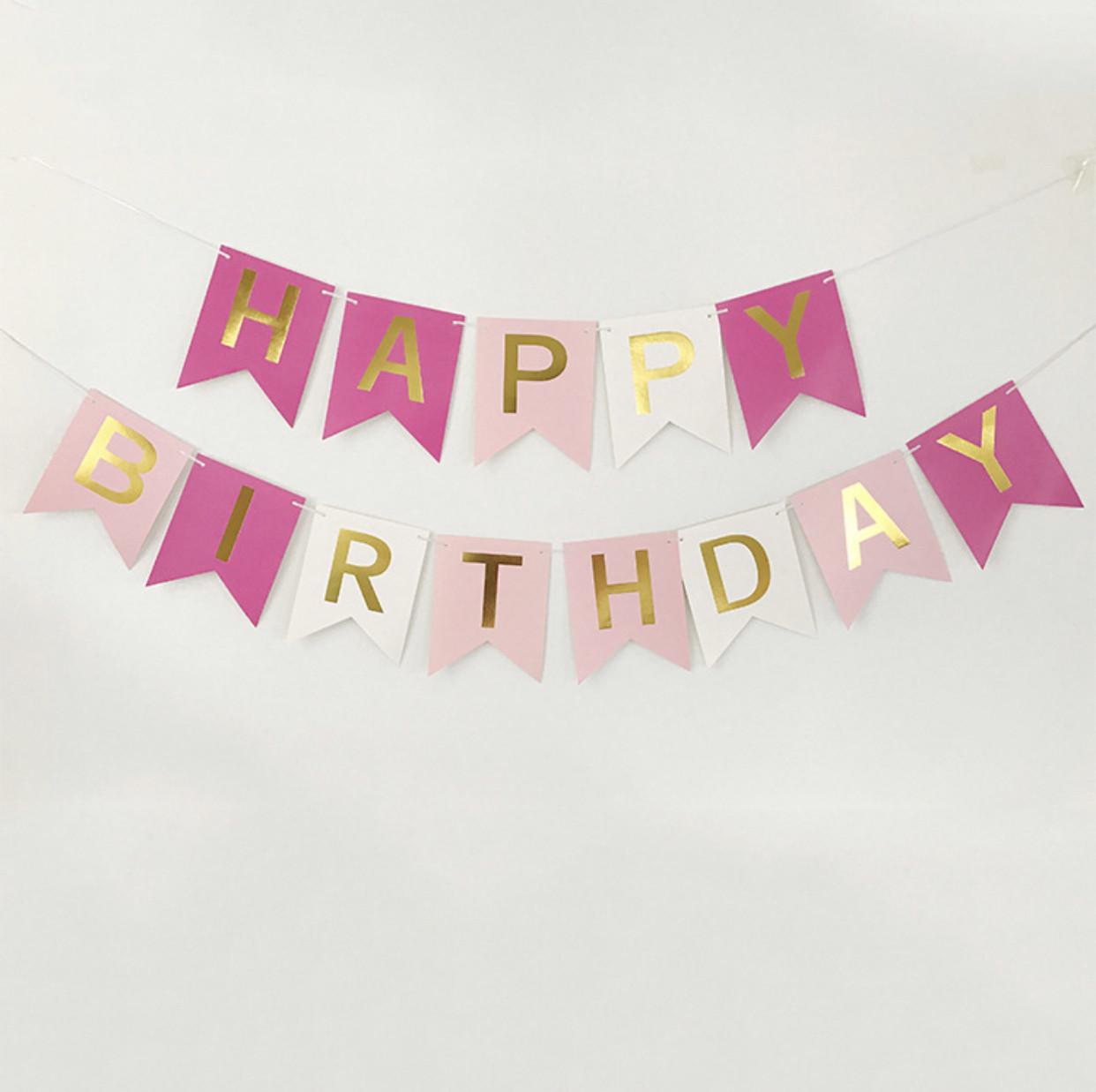 """Гірлянда """"Happy Birthday"""" триколірна для дівчаток.Велика.Розмір прапорця 20-16см."""