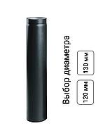 Жаропрочная дымоходная труба 1 м 130 мм