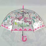 Детский зонт для девочки с единорогами прозрачный трость полуавтомат 8 спиц Mario 286-1, фото 5