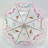 Детский зонт для девочки с единорогами прозрачный трость полуавтомат 8 спиц Mario 286-1, фото 6