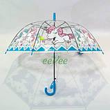 Дитячий парасольку для дівчинки з єдинорогом прозорий-блакитний красивий тростина напівавтомат 8 спиць Mario 286-2, фото 2