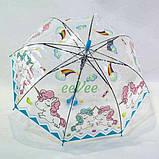Дитячий парасольку для дівчинки з єдинорогом прозорий-блакитний красивий тростина напівавтомат 8 спиць Mario 286-2, фото 3