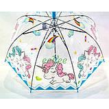 Дитячий парасольку для дівчинки з єдинорогом прозорий-блакитний красивий тростина напівавтомат 8 спиць Mario 286-2, фото 4