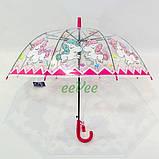 Детский зонт для девочки с единорогами прозрачный-розовый красивый трость полуавтомат 8 спиц Mario 286-3, фото 2