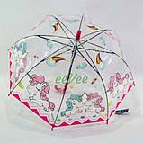 Детский зонт для девочки с единорогами прозрачный-розовый красивый трость полуавтомат 8 спиц Mario 286-3, фото 3