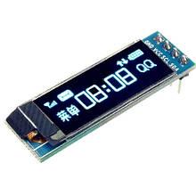 "OLED дисплей графический SSD1306 I2C 0.91"" 128x32 Arduino AVR STM32"