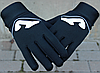 Зимние перчатки Joma 400024.100