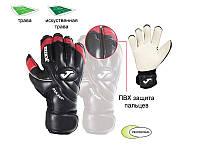 Воротарські рукавички Joma GPFW10H01.10