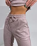 Костюм брючний замшевий жіночий, фото 5