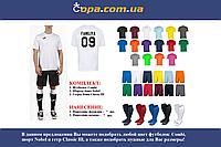 Набір для команди Joma Team Combi - 7 шт. з нанесенням номерів і прізвищ!