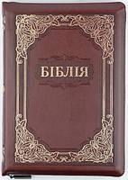 Біблія 075 z коричнева з візерунком формат 180х250 мм. замок, золотий обріз, індекси (переклад Огієнка), фото 1