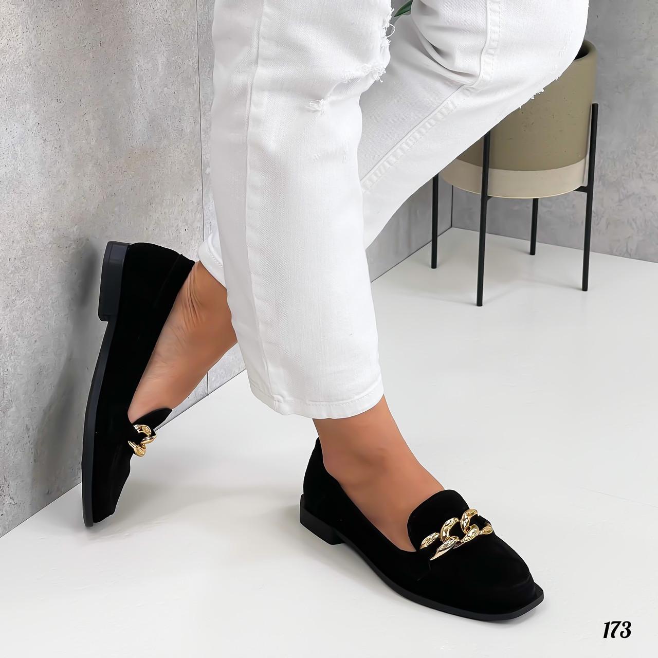 Тільки 38 р!!! Стильні лофери - туфлі жіночі чорні з ланцюжком натуральна замша